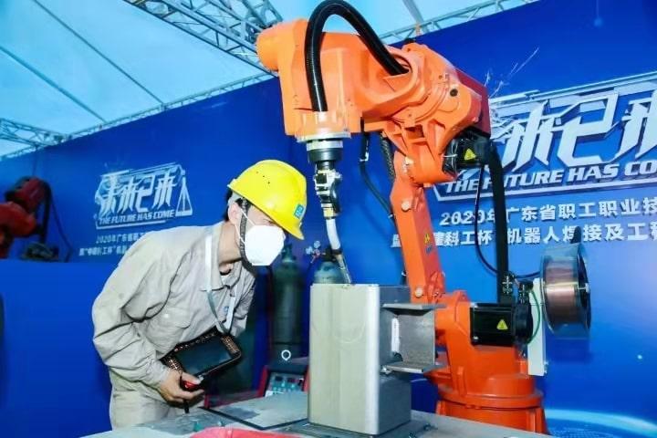 robotic welding technician